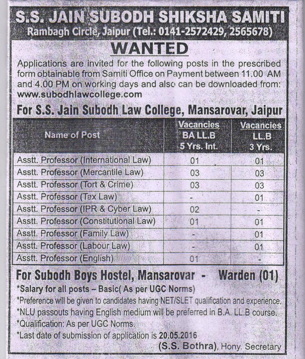 JOB POST: Faculty @ SS Jain Subodh Law College, Jaipur