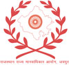 Internship @ Rajasthan State Human Rights Commission, Jaipur