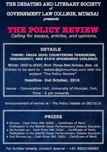 GLC Mumbai Essay, call for papers Call for Essays, Articles and Opinions: GLC Mumbai
