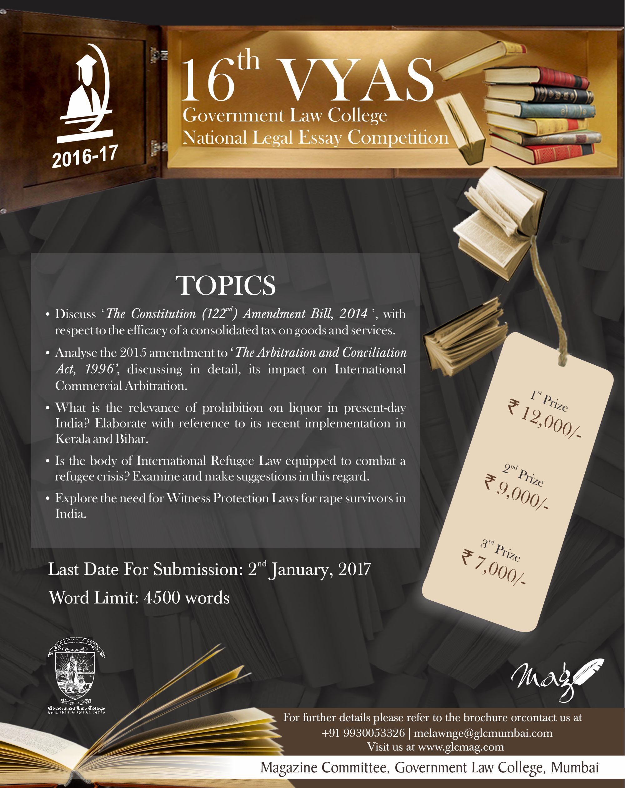 Vyas Government Law College National Legal Essay Competition 2017