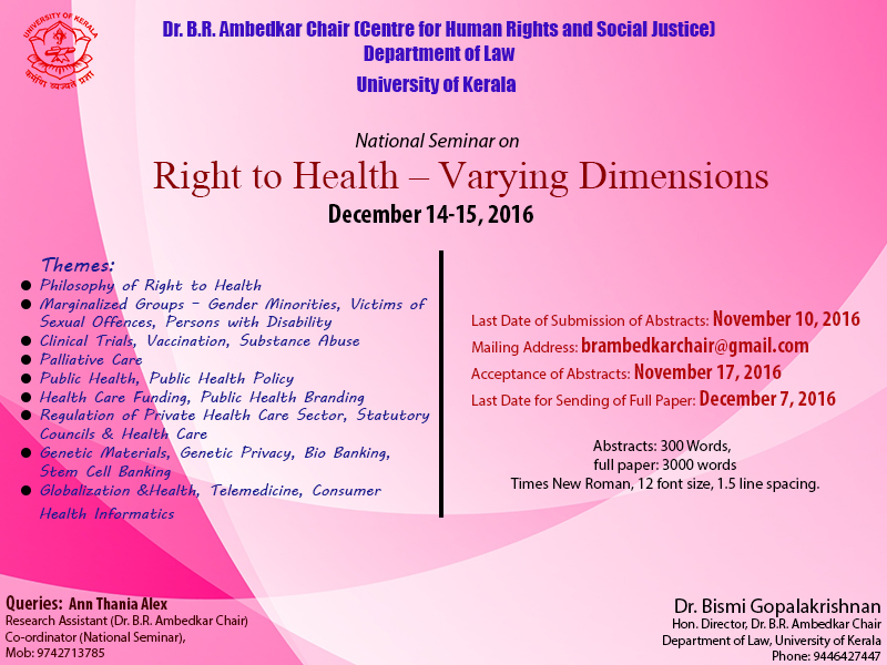 Call for Papers: Dr. BR Ambedkar Chair, Kerala University National Seminar on Right to Health: Varying Dimensions