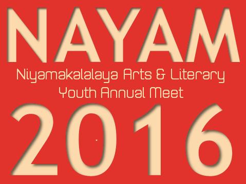 GLC Kochi's Annual Cultural & Literary Fest NAYAM 2016