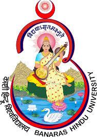 BHU 1st All India Mahamana Memorial Debate Competition Varanasi