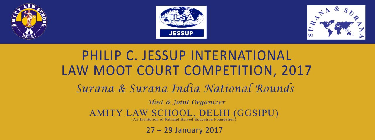 Essay competition international law