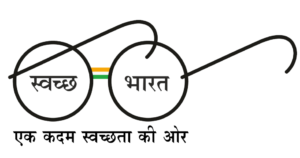 Zila Swachh Bharat Prerak Programme
