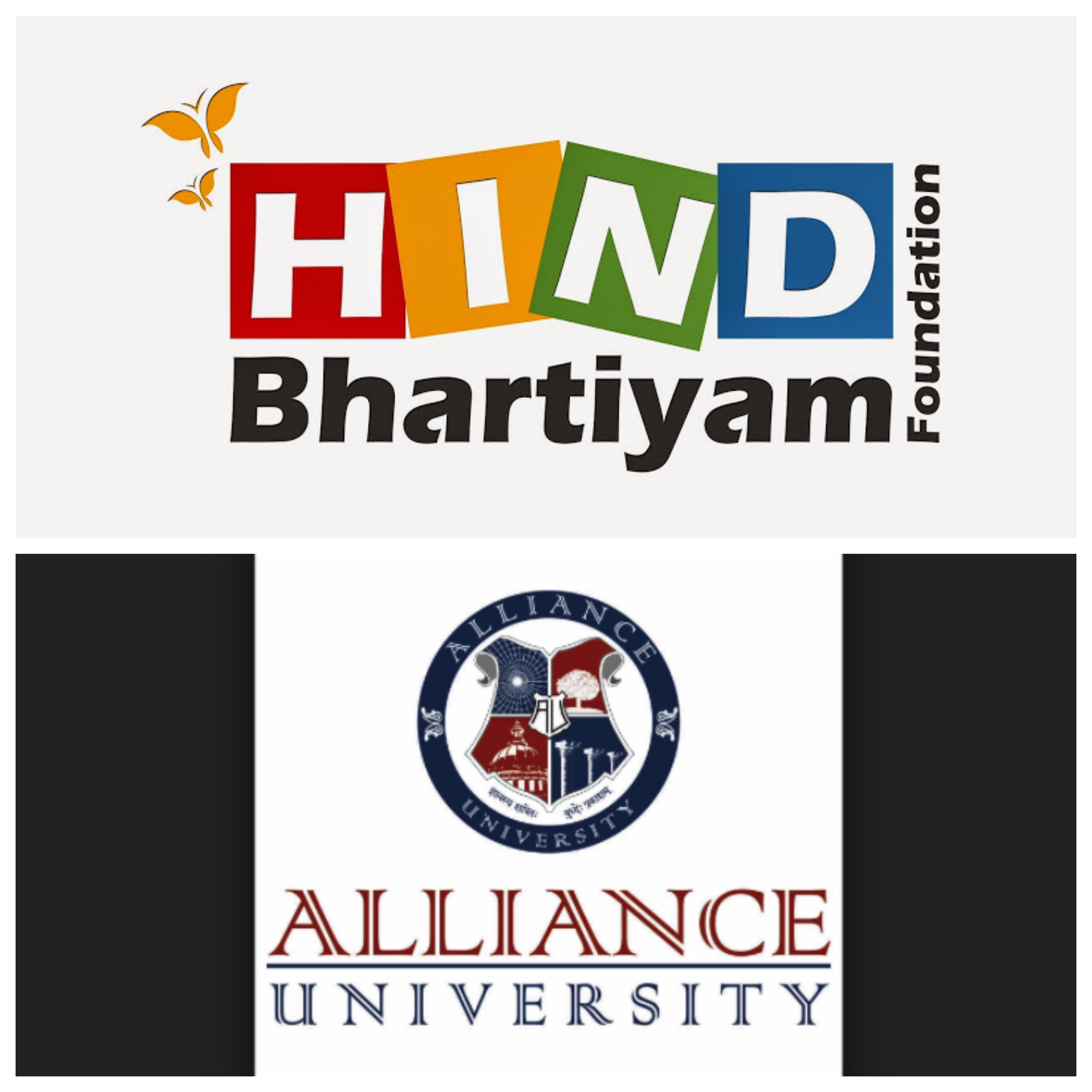 Alliance University and Hind Bhartiyam Foundation's Debate Competition [May 13th, Bangalore]: Register by April 26