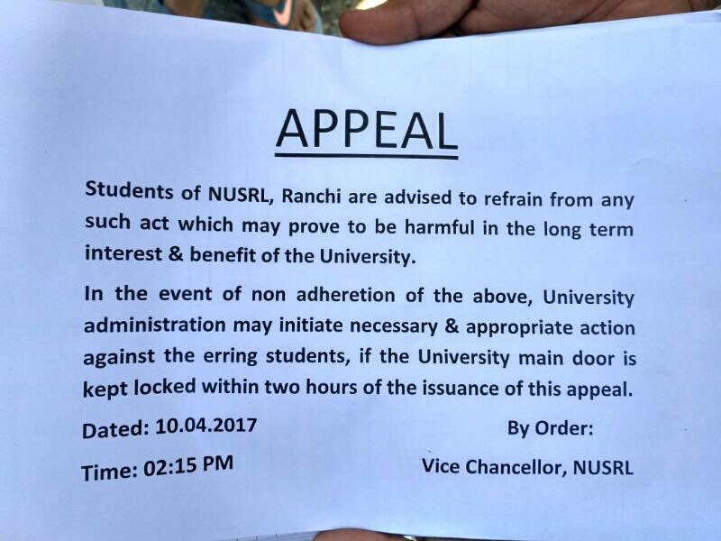 NUSRL Ranchi Students' Change.org Petition: Pathetic Faculty, Unhygienic Food, Fine Culture | UPDATE: University Admin Issues Threatening Notice
