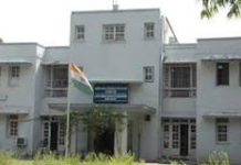 Internship State Human Rights Commission, Chennai