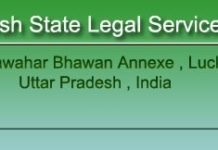 UP State Legal Services Authority