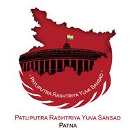 Patliputra Rashtriya Yuva Sansad Competition 2017