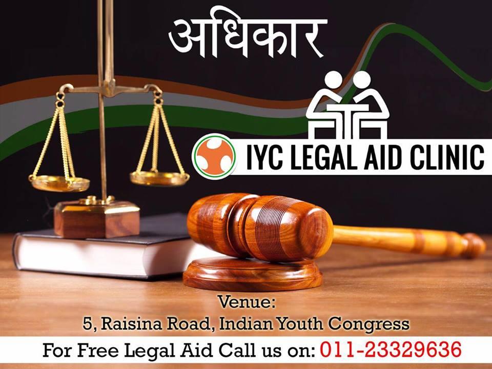 Internship Experience @ Adhikar: Legal Aid Cell, Indian Youth Congress, New Delhi
