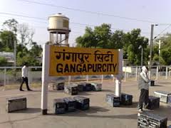 Internship District Court, Gangapur City, Rajasthan