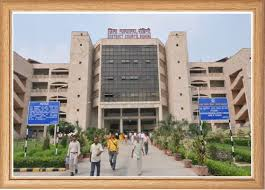 Internship District Court Rohini, Delhi