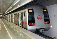 Job Delhi Metro Rail Corporation, Delhi