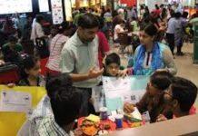 I Support Internship Bangalore NGO