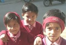 Internship Madhya Pradesh Child Right Prevention Commission, Bhopal