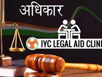 Internship Adhikar Legal Aid Cell, New Delhi
