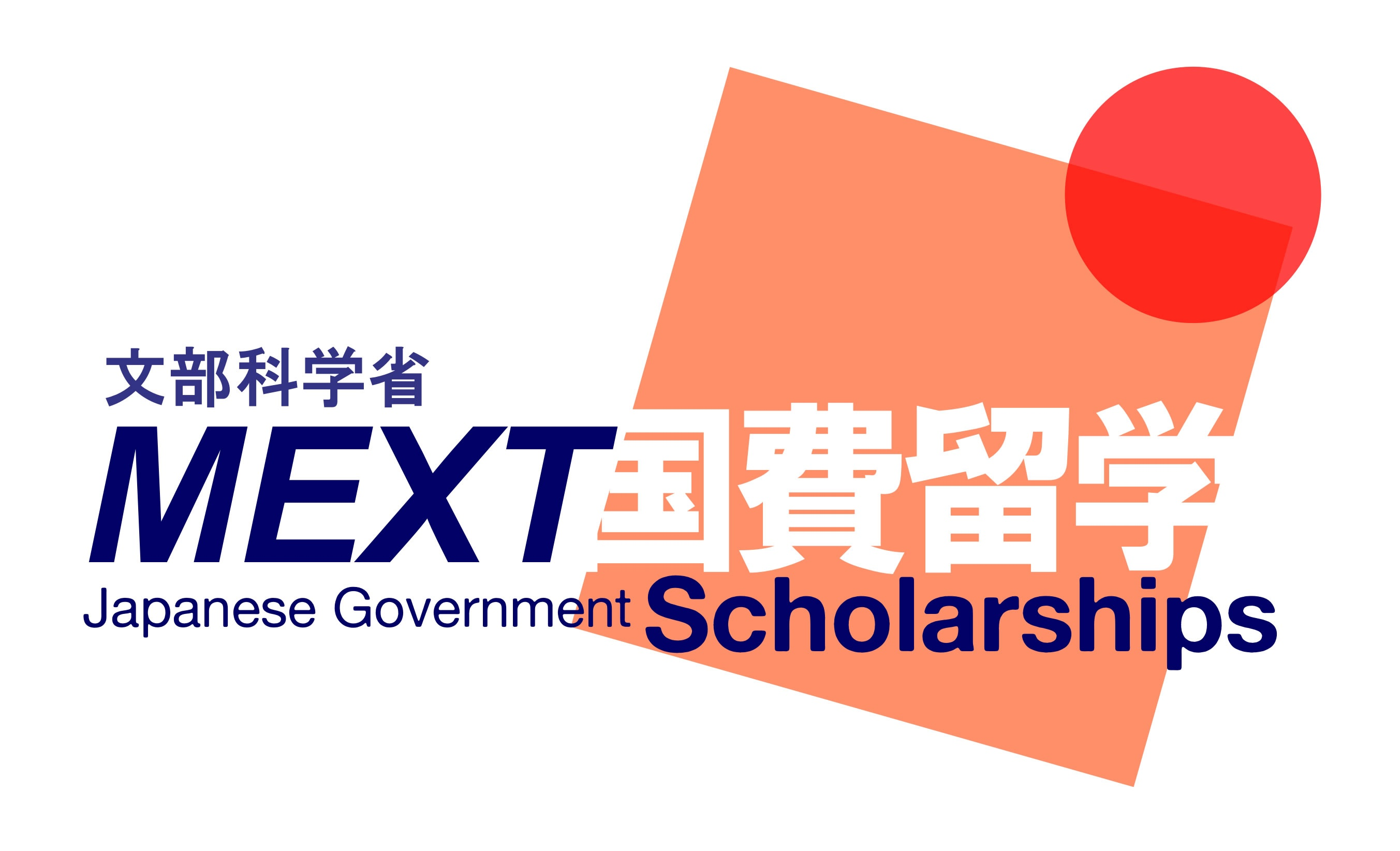 Japanese Government [MEXT] Scholarship Program 2018 for Studying in Japan [Upto Rs. 69,000/month + Airfare]: Apply by June 16
