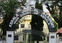 Internship Kerala Judicial Academy, Kochi