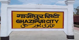 Internship Mohammad Waris Hasan Khan and Chambers, Ghazipur