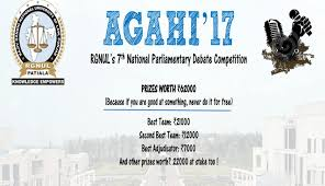 RGNUL Parliamentary Debate Competition 2017