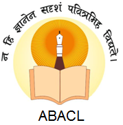 7th Adv B P Apte Memorial Mock Trial, Moot & Judgement Writing Competition 2019 [Sep 20-22, Mumbai]: Register by Aug 15