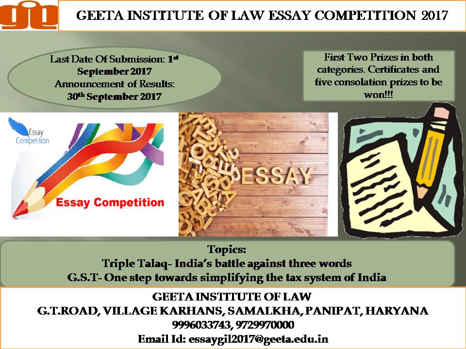 Geeta Institute of Law Essay Competition 2017 on Tipple Talaq or GST