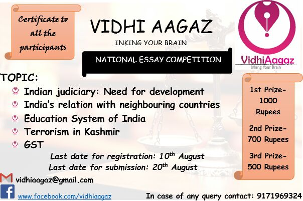 st vidhi aagaz national essay writing competition prizes worth  1st vidhi aagaz national essay writing competition prizes worth rs 2200 register by aug 10 lawctopus