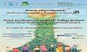 ICCE and UNFCCC Green Revolution Certificate Program