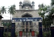 Job Law Clerk AP & Telengana High Court, Hyderabad