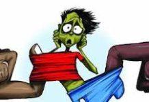 NLIU Bhopal Ragging