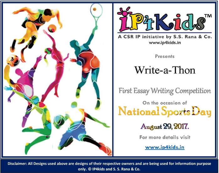 sports and competition essay Technological development is becoming more and more essential in sport competition.