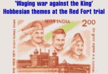 Ambedkar University waging war against king