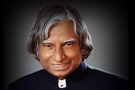 2nd Dr. APJ Abdul Kalam Legal Essay Competition