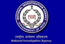 Job Deputy Legal Advisor & Senior Public Prosecutor @ National Investigation Agency, Delhi