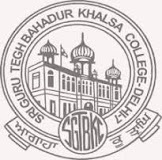 Khalsa College Workshop on New Vistas of Sports Law
