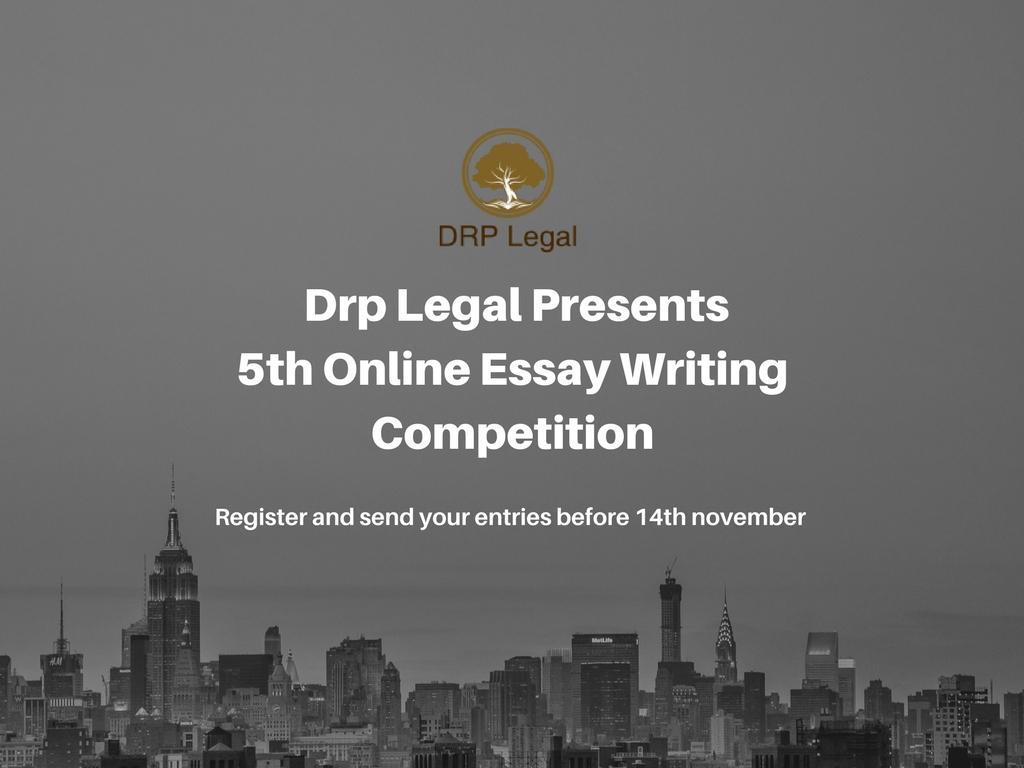hm seervai essay competition