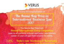 Verus Essay Competition Reema Ray Prize in International Business Law