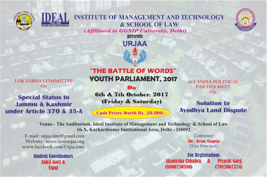Ideal Institute Youth Parliament Urjaa: The Battle of Words