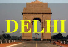 Associate Advocate job Niti Bodh, Delhi