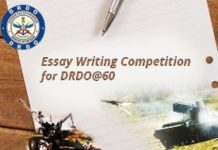 DRDO essay competition