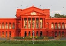 Karnataka High court law clerk researcher job