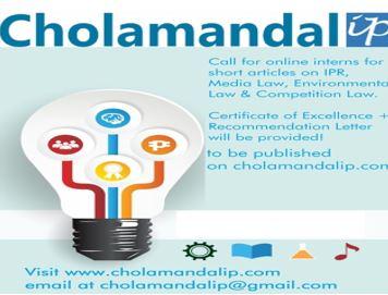 cholamandal Online IPR internship