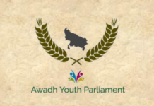 Awadh Youth Parliament