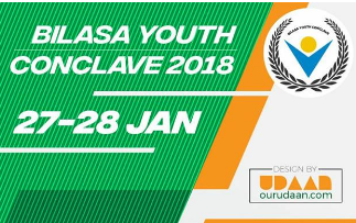 Bilasa youth conclave Debate competition