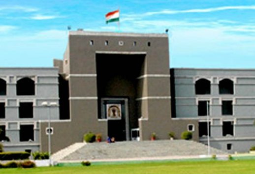 internship chief justice gujarat high court