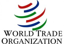 WTO Switzerland dispute settlement lawyer job