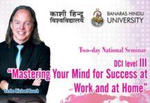 BHU Varanasi Seminar Mastering your Mind for Success