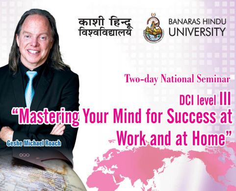 BHU Varanasi Seminar Mastering your Mind for Success