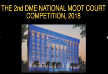 DME Moot Court 2018